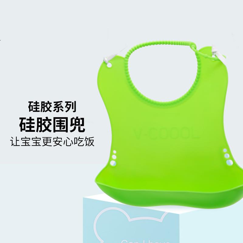 超舒适宝宝围兜硅胶婴儿饭兜口水巾防水超软围