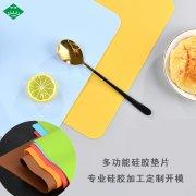 多功能硅胶垫隔热垫硅胶餐垫
